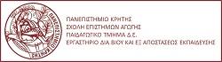 Edivea - ΕΔΙΒΕΑ